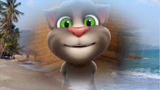 Говорящий Кот Том часть 7 - Мультфильм Игра