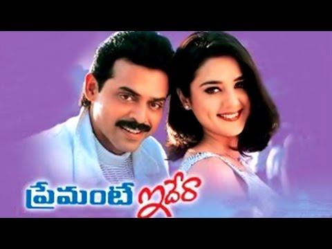 Nizam Babulu Full Video Song    Premante Idera    Venkatesh, Preity Zinta