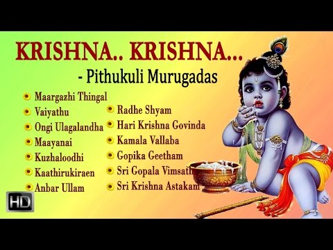 Pithukuli Murugadas - Lord Krishna Songs - Krishna Krishna - Audio Jukebox - Tamil Devotional Songs