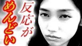 AKB48田野優花韓国好きな日本人は好きじゃないが何故いけない? チャン...