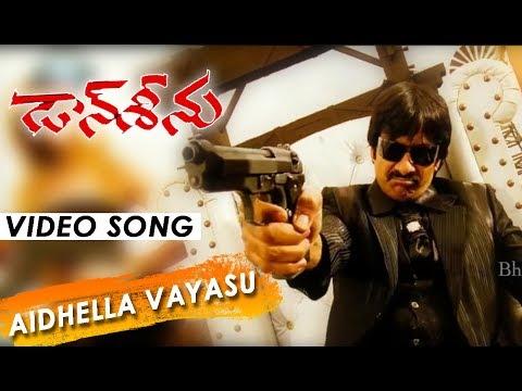 Aidhella Vayasu Video Song - Don Seenu Movie Songs - Ravi Teja, Shriya Saran,