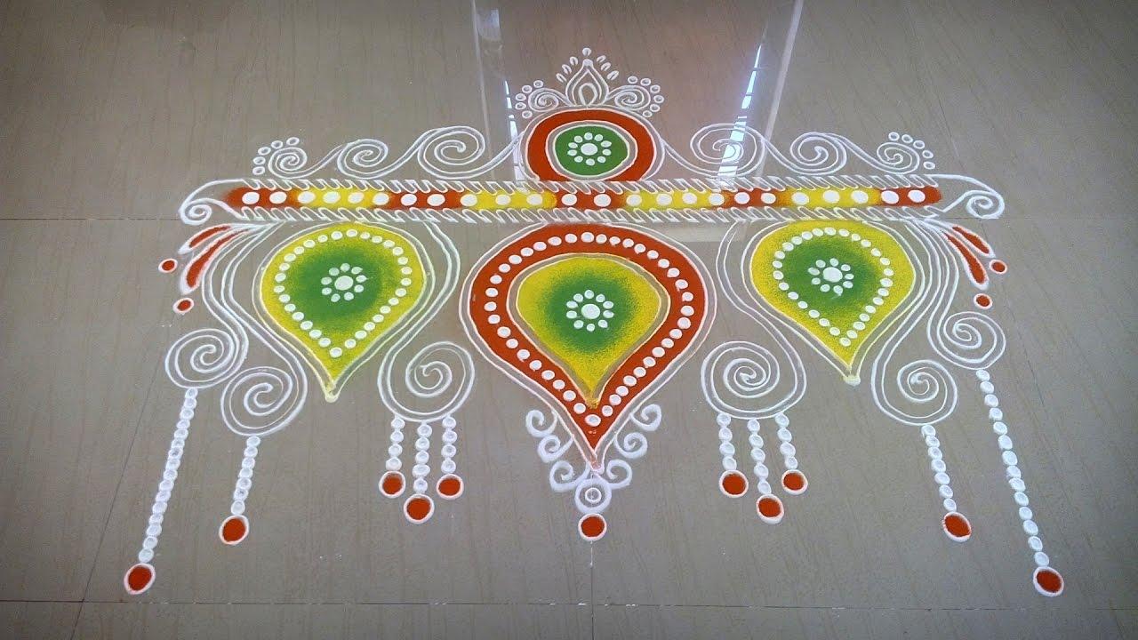 Unique door rangoli design tutorial youtube for Door rangoli design images new