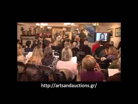 Live Auctions in Greece - Antique's House
