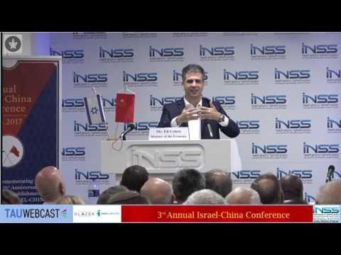 Opening Remarks: Eli Cohen