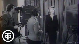 Страницы советского искусства. Литература. Театр. Фильм 6 (1986)