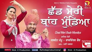 Chad Meri Baah Mundiya || Jaswant Pappu || Rajwinder Kaur || Rick E Production || Latest Songs 2019