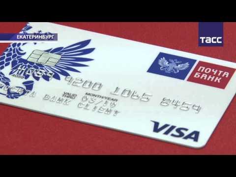 ПАО Плюс Банк в Санкт-Петербурге, офисы Плюс Банка в