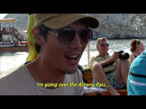 Oman, the Land of Adventure Part 3.Sinbad's Sea  / 영어로 하는 세계테마기행