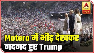 Trump Mesmerized With Grand Welcome At Motera Stadium | Master Stroke | ABP News