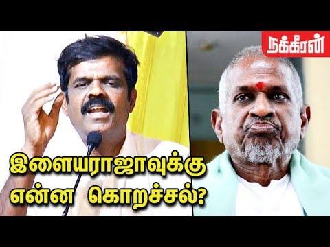 பாட்டு எங்களுக்கே சொந்தம்... Producer P.T Selvakumar comments on Ilaiyaraaja | Song Royalty