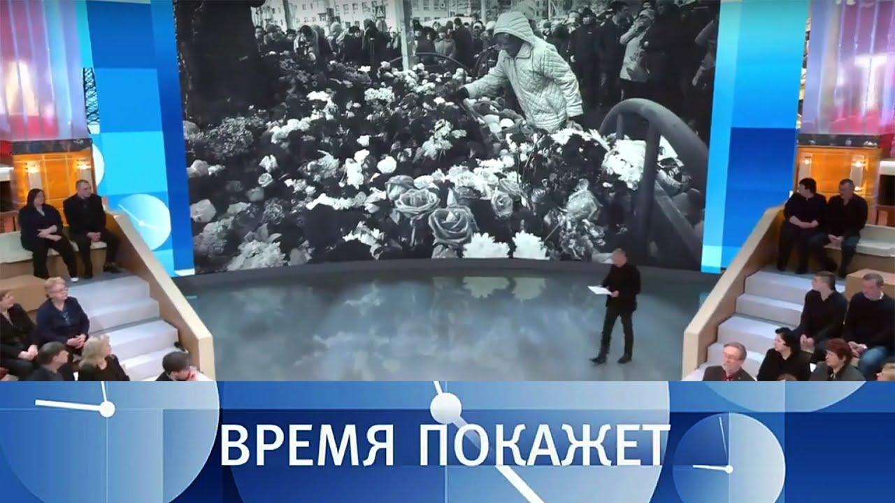 Исповедь пропагандиста. Часть II. Как делают политические ток-шоу ...   720x1280