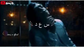 Sad shayari Hum BewfaHai    Instagram : @Awaiz_rc_official
