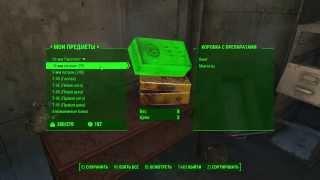 Fallout 4. Не отображается взлом.замок.ПРИЧИНА Квадратный монитор.