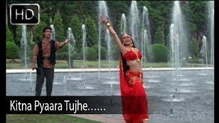Kitna Pyaara Tujhe   Raja Hindustani 1996, Aamir Khan, Karishma Kapoor