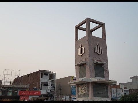 Faisalabad Tour