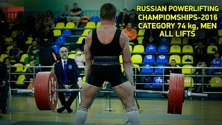 RUSSIAN POWERLIFTING CHAMP-2016.  CAT. 74 kg, MEN, ALL LIFTS