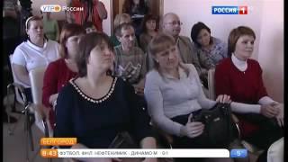 """Программа """"Утро России"""" на канале Россия 1 о ЕГЭ и сервисе """"Мои достижения"""""""