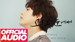 [MP3/DL]01. KyuHyun (규현) - At Gwanghwamun (광화문에서) [The 1st Mini Album]
