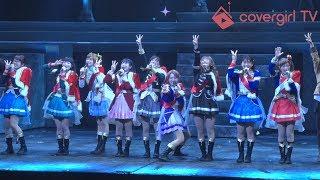 10月13日から天王洲 銀河劇場にて開幕した『少女☆歌劇 レヴュースタァラ...