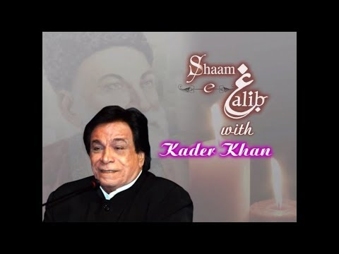 Kader Khan in