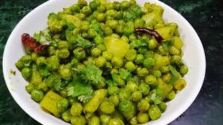 आलु हरे मटर की घुघनी // aalu hare matar ki gugri  // nimona recipe // ghughni