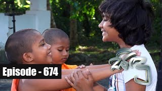 Sidu | Episode 674 07th March 2019 Thumbnail