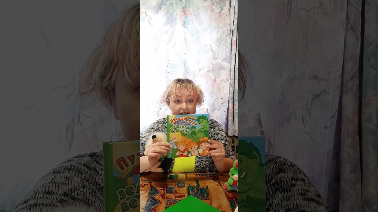 Геометрические фигуры для детей 3-4 лет - YouTube