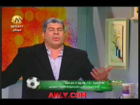 شوبير يغادر الاستوديو بعد تطاول مرتضى منصور عليه