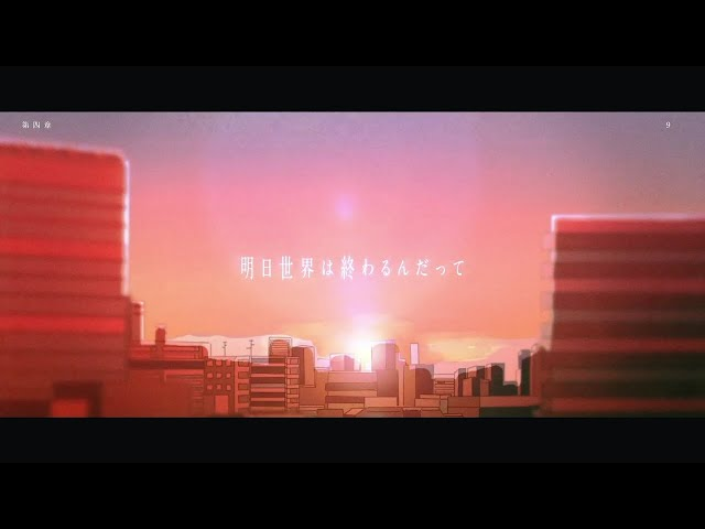 YOASOBI「アンコール」Official Music Video