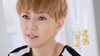 【Zifans姿饭】孙燕姿《半句再见》饭制MV thumbnail