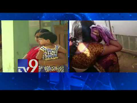 Baby Tanvitha case || Adoptive & biological mothers land up at Child Centre - TV9