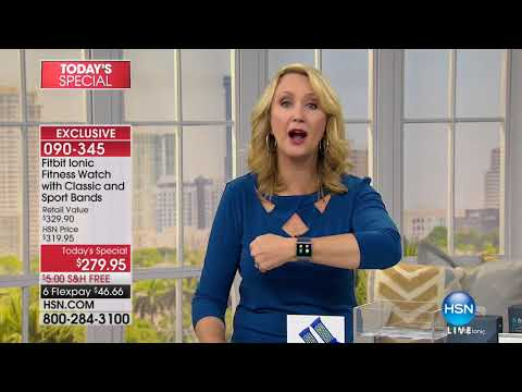 HSN | Fitbit Innovations 02.20.2018 - 10 AM