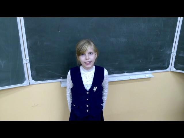 Изображение предпросмотра прочтения – КозловаТатьяна читает произведение «Лисица и виноград» И.А.Крылова