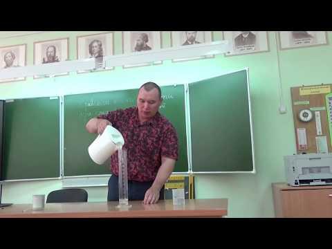 Видео урок сравнение количеств теплоты при смешивании воды разной температуры
