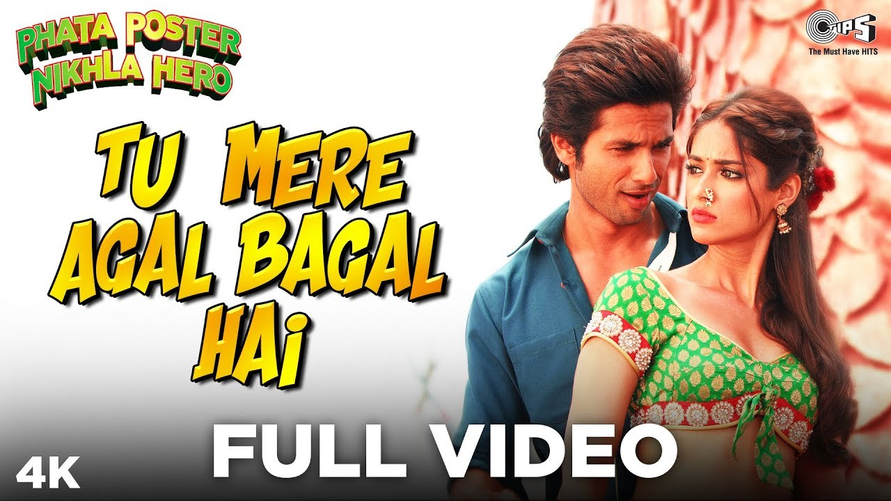 best download dhating naach songs mp3