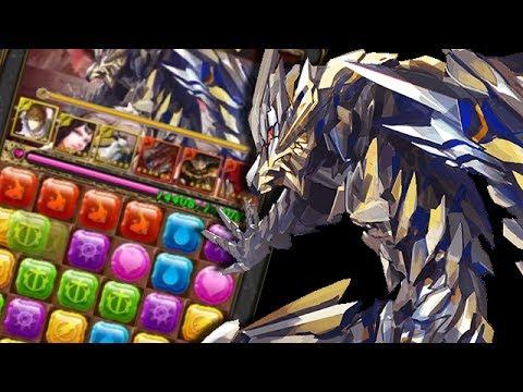 Jewel Dragon - Thunder Mechbeast II (Calisto)