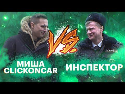 """CLICKONCAR сдает на права. Шоу """"ПАРКУЙСЯ, ВЫХОДИ"""". Выпуск 6"""