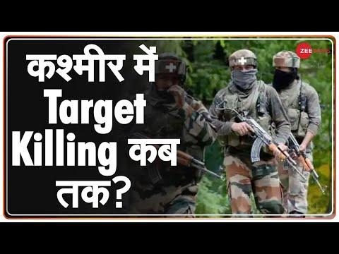 Jammu And Kashmir - in Kashmir Target Killing Till when?