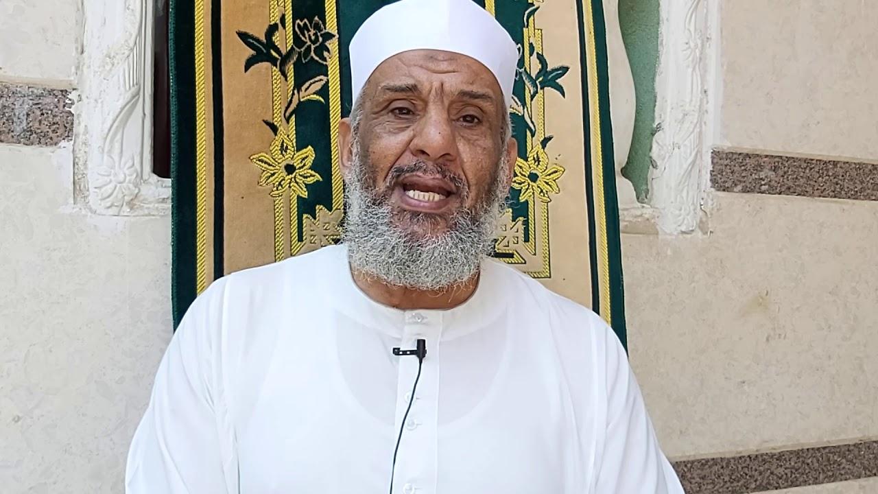 قصة أول بيوت الله في الأرض  محاضرة للشيخ الدكتور أحمد سعد مصطفى