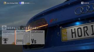 How to get UNLIMITED Money/XP in Forza Horizon