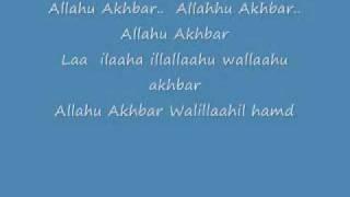 Takbir Raya Aidilfitri