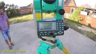#3000 за ЧАС!! Проверка тахеометром отклонений плиты перекрытия от проекта.