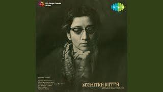 Aji Godhuli Lagane Ei Badal Gagane Suchitra Mitra