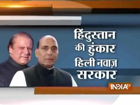 Hqikat Kya Hai: Rajnath Singh slams Pakistan over growing terrorism