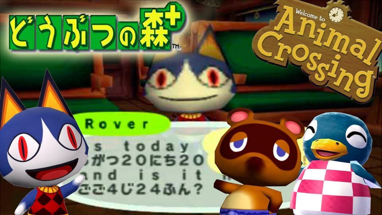 Juegos que no salieron de Japón: Animal Forest n64 - El