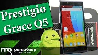 Обзор смартфон Prestigio Grace Q5