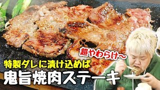 Thank you for watcting I want to deliver delicious Japanese-food recipes to the world ○翻訳字幕作成にご協力頂けたらとても助かります Please make a translation ...