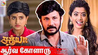 Actor Vishnu Interview | Rashmika Mandanna, Sathya Serial Ayesha, Zee Tamil