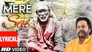 Mere Sai With Lyrics | Karthik |  Manoj Muntashir | T-Series