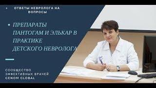 видео Пантогам - побочные эффекты при приеме препарата